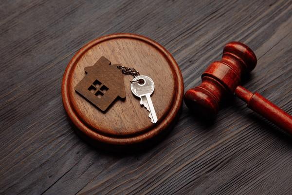 NCCS 662 | Texas Foreclosure Auction